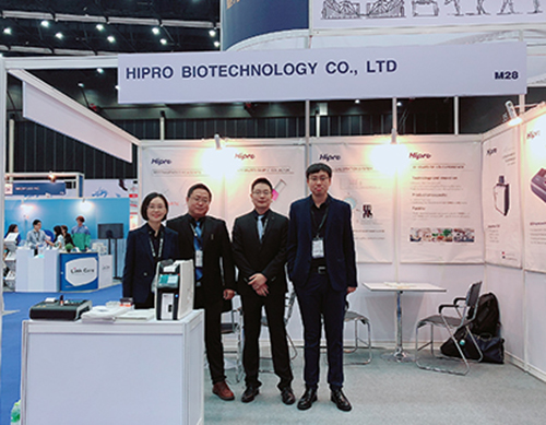 Thanks for joining us in MEDICAL FAIR THAILAND 2019